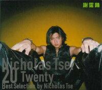20_Twenty��Best_Selection_by_Nicholas_Tse��