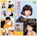 小川知子 ベスト30《音得-OTOKU-シリーズ》