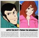 LUPIN THE BEST!PUNCH THE ORIGINALS!~「ルパン三世」オリジナル・サウンドトラック・コ...