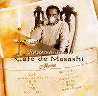 �����ޤ���presents��Cafe[��]_de_Masashi