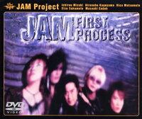 JAM_FIRST_PROCESS