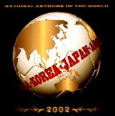 ナショナル・アンセムズ・オブ・ザ・ワールド・2002