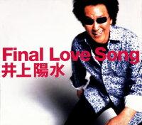 Final_Love_Song