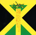 感謝!ランキン・タクシーFM802ナッティ・ジャマイカ プレミアム激シブ(緑盤)