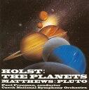 ホルスト:惑星(冥王星 付)