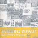 光GENJI ALL SONGS REQUEST