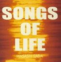 償い SONGS OF LIFE