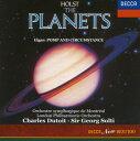 ホルスト:組曲「惑星」|エルガー:行進曲「威風堂々」第1・2・5番