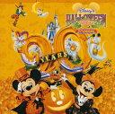 東京ディズニーランド20周年記念::ディズニー・ハロウィーン2003 【Disneyzone】 [ (ディズニー) ]