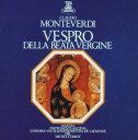 エラート・アニヴァーサリー50 1::モンテヴェルディ:聖母マリアの夕べの祈り [ ミシェル・コルボ ]