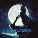 「アンダーワールド」オリジナル・サウンドトラック