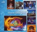 東京ディズニーシー ディス・イズ・東京ディズニーシー! 【Disneyzone】 [ (ディズニー) ]