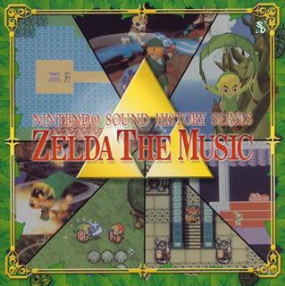 任天堂 サウンドヒストリーシリーズ 「ゼルダ ザ ミュージック」 [ (ゲーム・ミュージッ…...:book:11629385