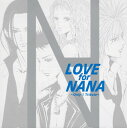 LOVE for NANA~Only 1 Tribute~