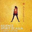 ASIENCE SPIRIT OF ASIA