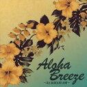 Aloha Breeze~KA MAKANI AHE~