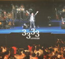 3333 in 日本武道館