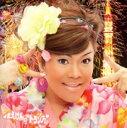 東京チャランス;夏祭り|ジャンプ!|TOY BOY