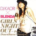 DJ カオリ × ブレンダ ガールズ ナイト アウト ~ パート 1 ダウンタウン クラシックス
