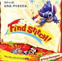 東京ディズニーランド リロ&スティッチのフリフリ大騒動〜Find Stitch!〜 【Disneyzone】 [ (ディズニー) ]