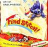 東京ディズニーランド リロ&スティッチのフリフリ大騒動?Find Stitch!? 【Disneyzone】