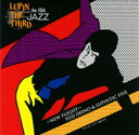 LUPIN THE THIRD「JAZZ」the 10th〜New Flight〜
