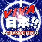 VIVA_����!!_TRANCE_MIX