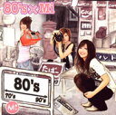 日本流行音乐 - 80's×Mi [ Mi ]