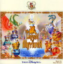 東京ディズニーシー レジェンド・オブ・ミシカ 【Disneyzone】 [ (ディズニー) ]