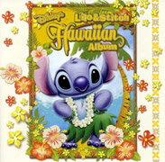 ディズニー リロ アンド スティッチ ハワイアン・アルバム 【Disneyzone】 [ …...:book:11828792