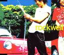 夏の日の2006-based on 1993-