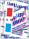 SMAP 018 Pop Up!SMAP LIMITED EDITION