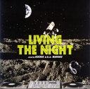 Other - LIVING THE NIGHT [ KOENIE aka MAYAKU ]