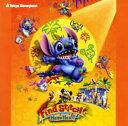 東京ディズニーランド リロ&スティッチのフリフリ大騒動 ?Find Stitch!?2007 【Disneyzone】 [ (ディズニー) ]