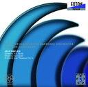 シベリウス:交響曲 愛1番 ホ短調 作品39&第3番 ハ長調 作品52 組曲「恋する人」 作品14