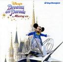 東京ディズニーランド ディズニー・ドリームス・オン・パレード ムービン・オン 【Disneyzone】 [ (ディズニー) ]