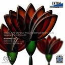 シベリウス:交響曲第2番 交響詩「タピオラ」 交響詩「トゥオネラの白鳥」