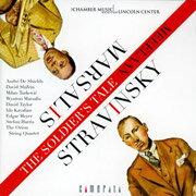 ストラヴィンスキー:兵士の物語/マルサリス:Meeelaan