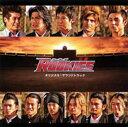 「ROOKIES-卒業ー」オリジナル・サウンドトラック [ (オリジナル・サウンドトラック) ]