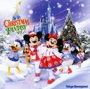 東京ディズニーランド クリスマス・ファンタジー 2009 【Disneyzone】 [ (ディズニー) ]