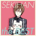 EXIT TUNES PRESENTS SEKIHAN the BEST