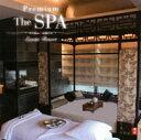 Premium The SPA 〜Exotic Resort〜 [ (ヒーリング) ]