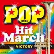 2011 �ݥåס��ҥåȡ��ޡ��� ���VICTORY���(��)