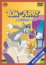 トムとジェリー あの手この手編