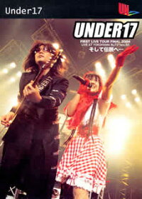 DVD『UNDER17 FIRST LIVE TOUR FINAL「そして伝説へ…」』