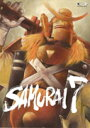 SAMURAI7 第四巻