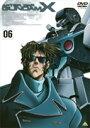 機動新世紀ガンダムX 06
