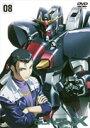 機動新世紀ガンダムX 08