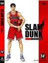 SLAM DUNK VOL.14 [ 草尾毅 ]