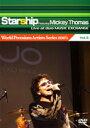 World Premium Artists Series 100 039 s Vol.006 スターシップ Featuring Mickey Thomas スターシップ feat.ミッキー トーマス